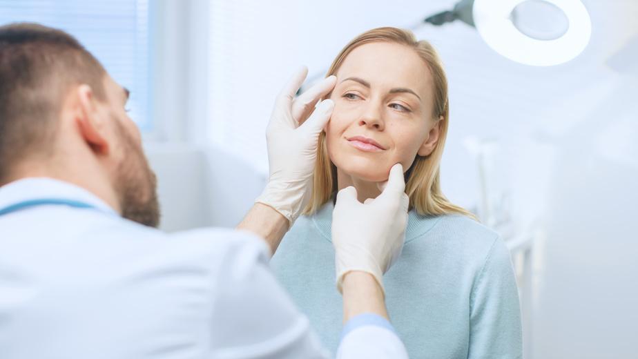 Dermatologe Darmstadt